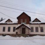 Penzion a restaurace U Kaštanu